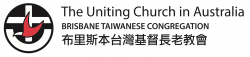 UCA Brisbane Taiwanese Congregation