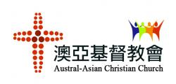 Austral Asian Christian Church
